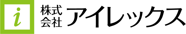 株式会社アイレックス